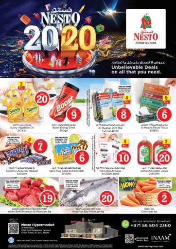 UAE - Sharjah / Ajman Nesto Hypermarket offers in D4D Online. Al Hamidiya, Al Jurf -Ajman. . Till 23rd October