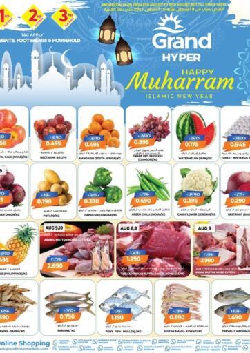 Kuwait Grand Hyper offers in D4D Online. Happy Muharram. . Till 10th August