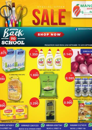 Kuwait Mango Hypermarket  offers in D4D Online. Back To School. . Till 28th September