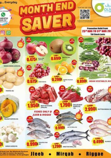 Kuwait Olive Hyper Market offers in D4D Online. Month End Saver. . Till 31st August