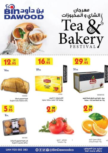 KSA, Saudi Arabia, Saudi - Medina Bin Dawood offers in D4D Online. Tea & Bakery Festival. Now you can get your daily products from your favorite brands during the 'Tea & Bakery Festival' at Bin Dawood Store! This offer is only valid Till 16th February 2021.. Till 16th February