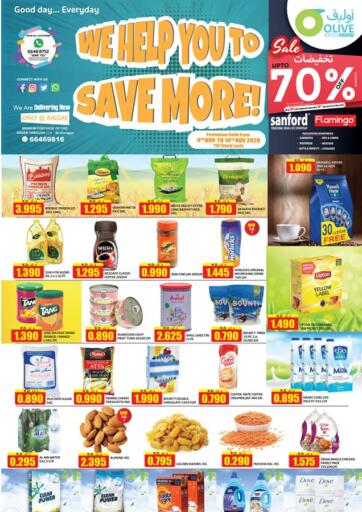 Kuwait Olive Hyper Market offers in D4D Online. We help you to Save More!. . Till 10th November