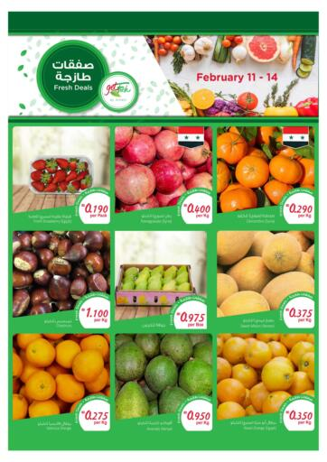 Bahrain Al Helli offers in D4D Online. Fresh Deals. . Till 14th February
