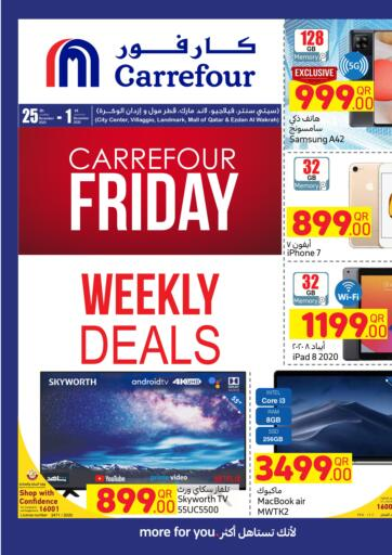 Qatar - Al Shamal Carrefour offers in D4D Online. Weekly Deals. Weekly Deals Offers Are Available At Carrefour.  Offers Are Valid Till 1st December. Hurry Up! Enjoy Shopping!!!!. Till 1st December