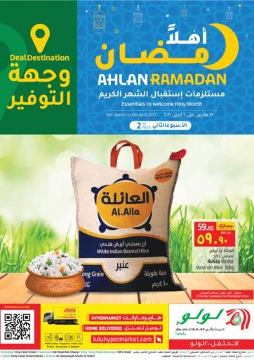 KSA, Saudi Arabia, Saudi - Jubail LULU Hypermarket  offers in D4D Online. Ahlan Ramadan. Ahlan Ramadan At LULU Hypermarket,   Grab Your Favorites At Low Price.  Offer Valid Till 6th April 2021. Happy Shopping!!!. Till 6th April