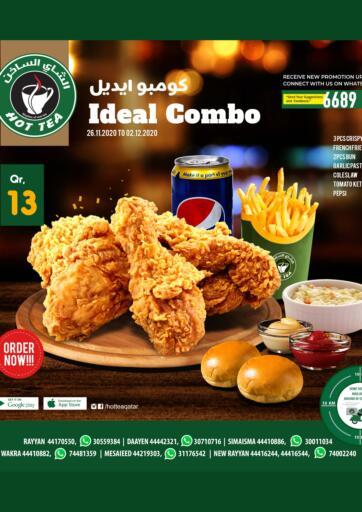 Qatar - Al Shamal Hot Tea offers in D4D Online. Ideal Combo. . Till 02nd December