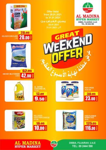 UAE - Fujairah Al Madina Supermarket LLC offers in D4D Online. Great Weekend Offer. . Till 31st January