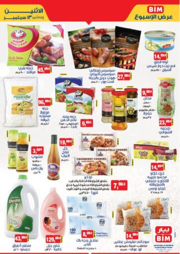 Egypt - Cairo BIM Market  offers in D4D Online. Weekly Offers. . Until Stock Lasts