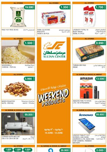 Oman - Sohar Sultan Center  offers in D4D Online. Weekend Products. . Till 12th June