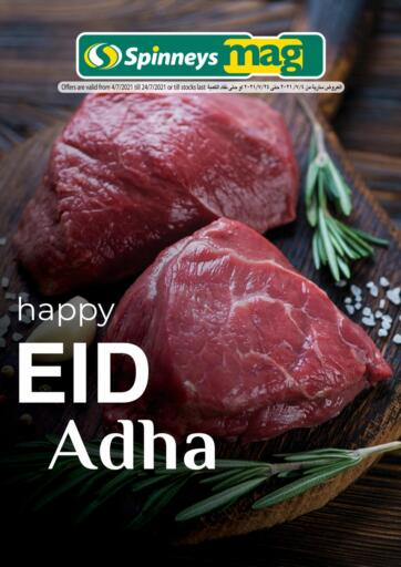 Egypt - Cairo Spinneys  offers in D4D Online. Happy Eid Al-Adha. . Till 24th July