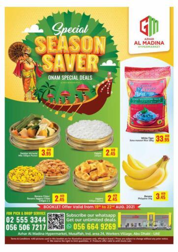 UAE - Abu Dhabi Azhar Al Madina Hypermarket offers in D4D Online. Musaffah Abu Dhabi 1. . Till 22nd August