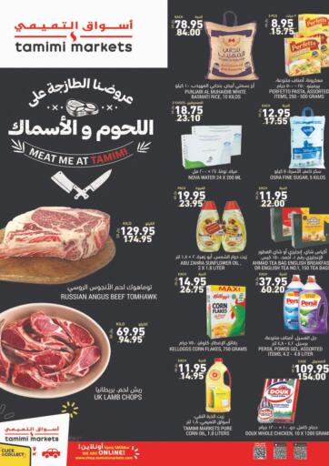 KSA, Saudi Arabia, Saudi - Al Khobar Tamimi Market offers in D4D Online. Meat Me At Tamimi. . Till 2nd February