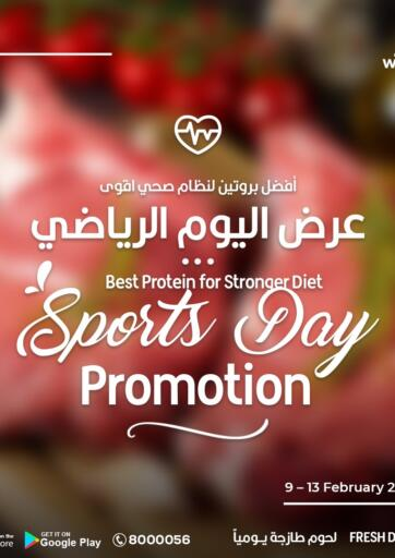 Qatar - Al Wakra Widam Food offers in D4D Online. Sports Day Promotion. Sports Day Promotion Offers Are Available At Widam Food. Offers Are Valid Till 13th February. Hurry Up!!. Till 13th February
