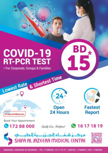 Bahrain Shifa Al Jazeera offers in D4D Online. COVID 19 RT-PCR TEST. . COVID 19 RT-PCR TEST
