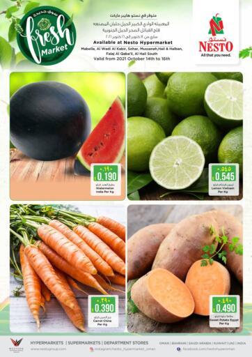 Oman - Sohar Nesto Hyper Market   offers in D4D Online. Fresh Deals. . Till 16th October