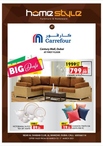 UAE - Dubai Home Style Furniture & Homeware offers in D4D Online. Special Offer @ Century Mall. . Till 17th March