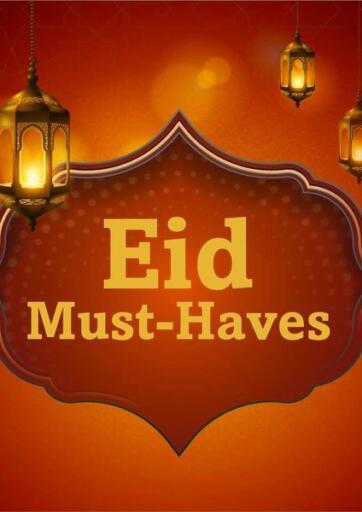 Oman - Sohar Danube Home offers in D4D Online. Eid Must Haves. . Until stock Last