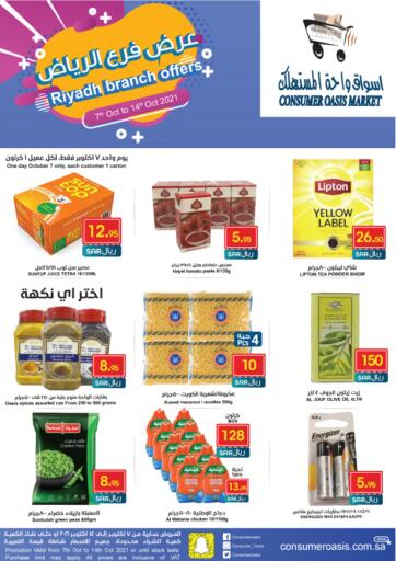 KSA, Saudi Arabia, Saudi - Dammam Consumer Oasis offers in D4D Online. Riyadh Branch Offers. . Till 14th October