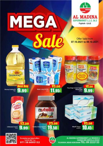 UAE - Fujairah Al Madina Supermarket LLC offers in D4D Online. Hamad Bin Abdullah Road, Fujairah. . Till 9th October