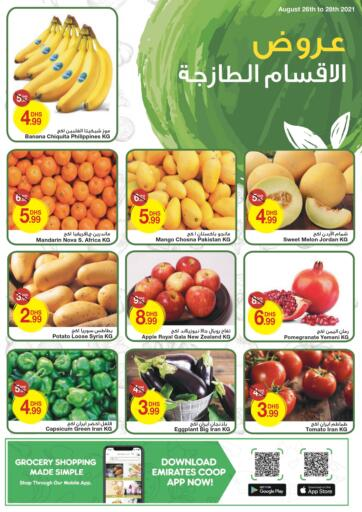 UAE - Dubai Emirates Co-Operative Society offers in D4D Online. Weekend Deals. . Till 28th August