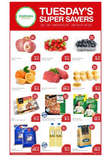 UAE - Ras al Khaimah Choitrams offers in D4D Online. Tuesday's Super Savers. . Only On 19th January