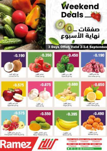 Bahrain Ramez offers in D4D Online. Weekend Deals. Weekend Deals at Ramez !  Offers on Fish are valid Till  4th September Get it Now!! Enjoy Shopping!. Till 4th September