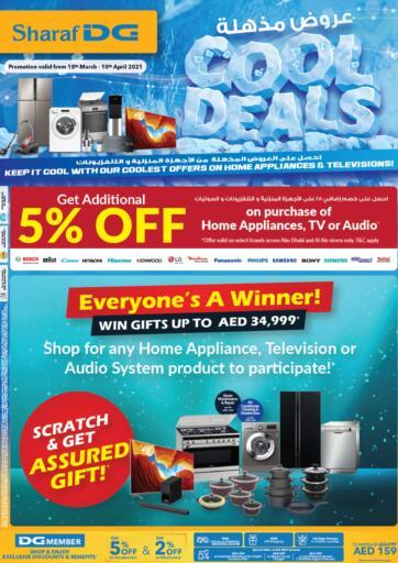 UAE - Abu Dhabi Sharaf DG offers in D4D Online. Cool Deals. . Till 10th April