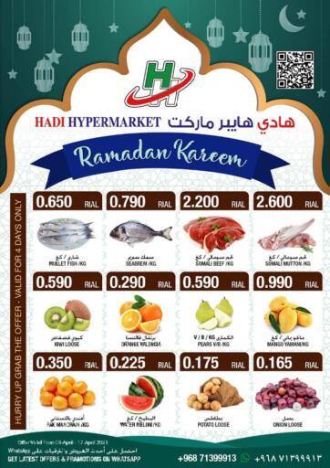 Oman - Salalah Hadi Hypermarket offers in D4D Online. Ramadan Kareem. . Till 17th April