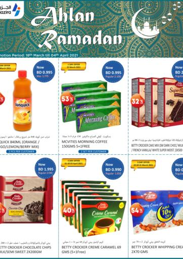 Bahrain Al Jazira Supermarket offers in D4D Online. Ahlan Ramadan. Ahlan Ramadan @ Al Jazira Supermarket Buy Groceries, Home Appliances, Fruits, Vegetables, Meat and much more at reduced prices. Offer valid till 04th April. Happy Shopping!. Till 04th April