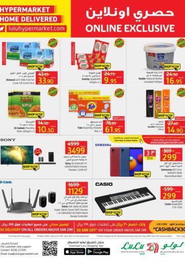 KSA, Saudi Arabia, Saudi - Jubail LULU Hypermarket  offers in D4D Online. Online Exclusive. . Till 13th April