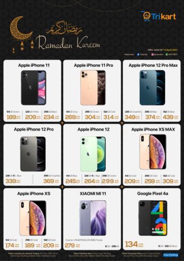 Kuwait Trikart offers in D4D Online. Ramadan Kareem. . Till 14th April