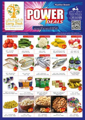 Qatar - Al-Shahaniya Carry Fresh Hypermarket offers in D4D Online. Power Deals @Muaither. Now get this Power Deals  @ Muaither Offers on all products from Carry Fresh Hypermarket. hurry now. offer valid Till  16th June. Enjoy Shopping!!!. Till 16th June