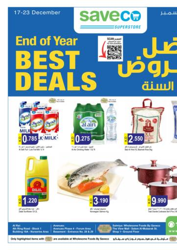 Kuwait Saveco offers in D4D Online. End Of Year Best Deals. . Till 23rd December
