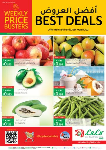 Bahrain LuLu Hypermarket offers in D4D Online. Best Deals. Best Deals @ LULU!! Shop from LuLu Hypermarket and get Amazing prices on  Groceries and Much More! Offer Valid Until Stock Last.. Until Stock Last
