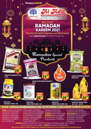UAE - Abu Dhabi Al Adil Trading offers in D4D Online. Welcome Ramadan Kareem 2021. . Until Stock Last