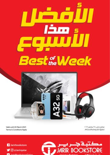 Qatar - Al Daayen Jarir Bookstore  offers in D4D Online. Best Of The Week.  Best Of The week Offers Flyer Offers Are Available At Jarir Bookstore . Offers Are Valid  Until Stock Last.  Enjoy!!. Until Stock Last