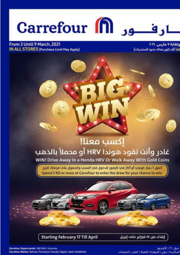 Kuwait Carrefour offers in D4D Online. Health & Beauty Offers. . Till 9th March