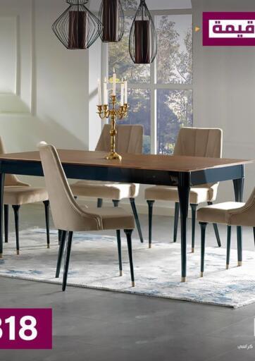 Kuwait Qortuba Furniture offers in D4D Online. Best Value. . Until Stock Lasts