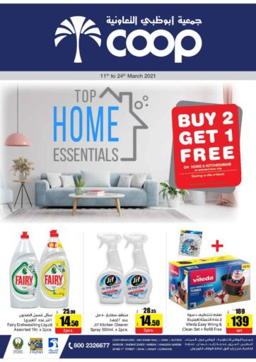 UAE - Al Ain Abu Dhabi COOP offers in D4D Online. Top Home Essentials. . Till 24th March