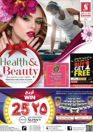 Qatar - Al Wakra Safari Hypermarket offers in D4D Online. Health And Beauty Offers. Health And Beauty Offers Are Available At Safari Hypermarket. Offers Are Valid Until Stock Last.  Enjoy Shopping!!. Until Stock Last