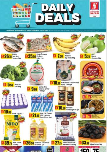Qatar - Al Wakra Safari Hypermarket offers in D4D Online. Daily Deals. . Only On 11th March
