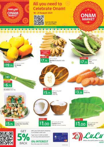 Qatar - Al Khor LuLu Hypermarket offers in D4D Online. Onam Market. . Till 21st August