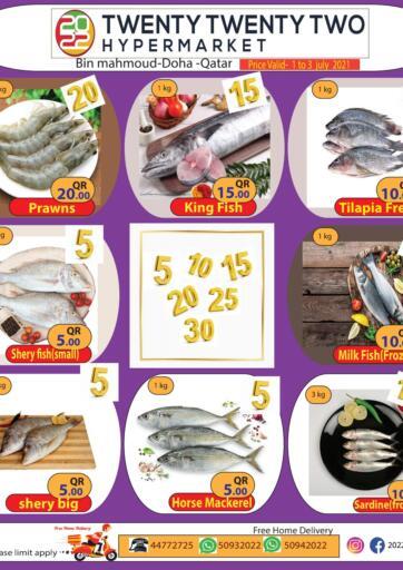 Qatar - Al-Shahaniya Twenty TwentyTwo offers in D4D Online. 5 10 15 20 25 30 QR. 5 10 15 20 25 30 QR Offers Are Available At Twenty TwentyTwo . Offers Are Valid Till  3rd July. Hurry Up!. Till 3rd July