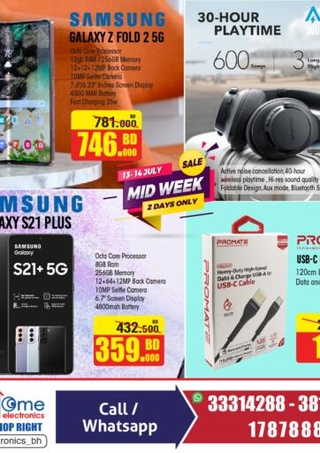 Bahrain Home Electronics offers in D4D Online. Mid Week Sale. . Till 14th July