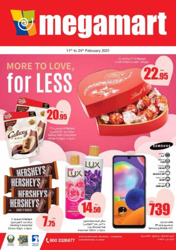 UAE - Al Ain Megamart Supermarket  offers in D4D Online. More to Love, for Less. . Till 24th February