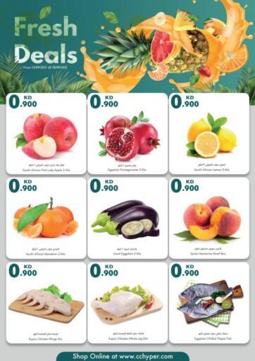 Kuwait City Centre  offers in D4D Online. Fresh Deals. . Till 18th September