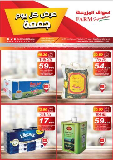 KSA, Saudi Arabia, Saudi - Al Hasa Farm Superstores offers in D4D Online. Friday Offers. Now you can get your daily products from your favorite brands during the 'Friday Offers' at Farm Store! This offer is only valid Only On 05th February 2021.. Only On 05th February
