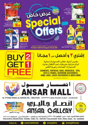 UAE - Dubai Ansar Gallery offers in D4D Online. Special Offers. . Till 25th August