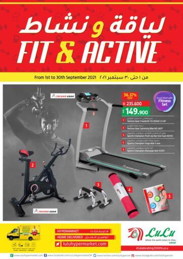Oman - Salalah Lulu Hypermarket  offers in D4D Online. Fit & Active. . Till 30th September
