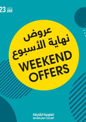 UAE - Fujairah Sharjah Co-Op Society offers in D4D Online. Weekend Offers. . Till 23rd January